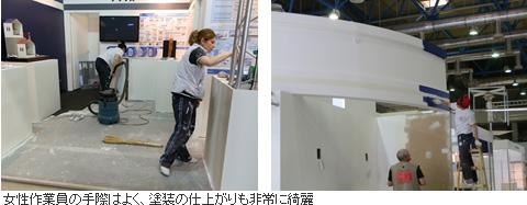 女性作業員の手際はよく、塗装の仕上がりも非常に綺麗